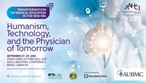 Humanism, Technology and the Physician of Tomorrow @ American University of Beirut Medical Center | بيروت | محافظة بيروت | Lebanon